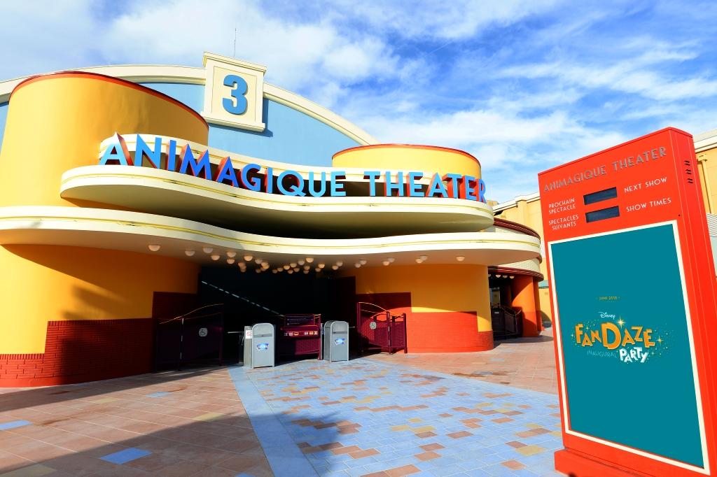 Animagique Theater